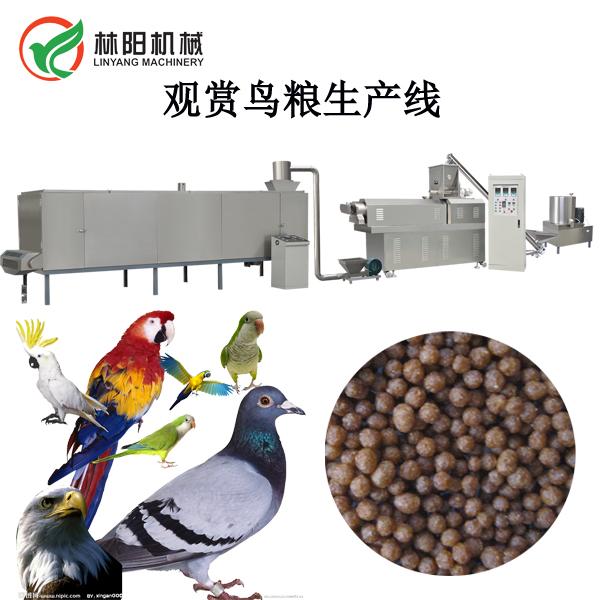 观赏鸟粮生产线