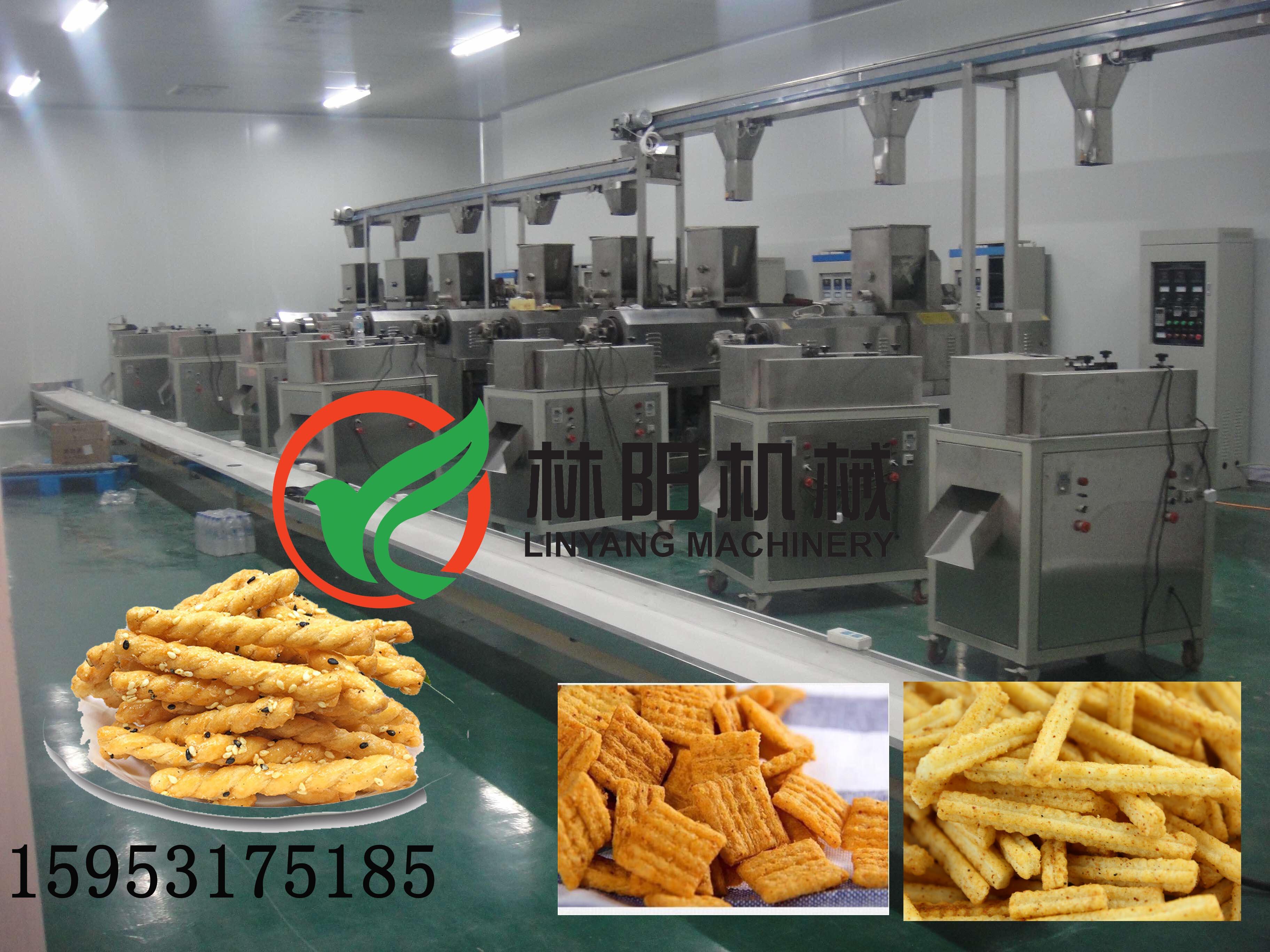 全自动油炸膨化食品生产线